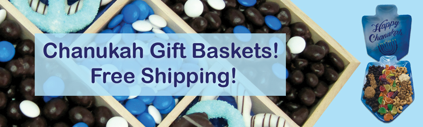 Chanukah Gift Baskets fiverr