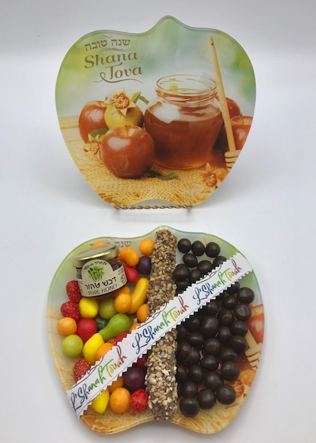 Rosh Hashanah and Succos Gift Baskets