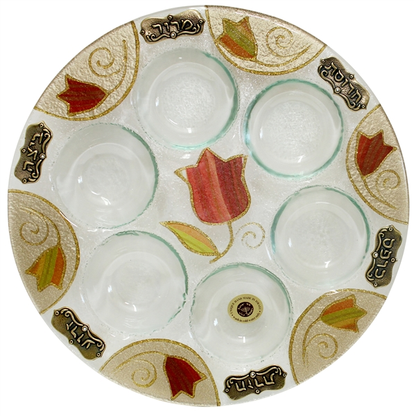 Elegant Multi colored Seder Plate