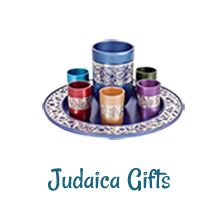 Sweets to Nuts Judacia Gifts